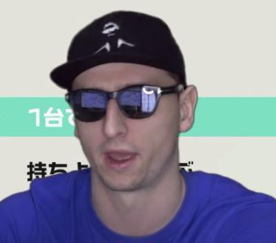ゲームズ サワ ヤン